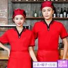 廚師服 韓式服務員工作服短袖夏快餐飯店廚房廚師服薄款T恤衫V領定制LOGO 韓菲兒