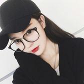 韓版復古文藝潮眼鏡框女大框百搭個性全框圓臉大臉防輻射平光鏡Ifashion