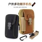 手機包男豎款手機套穿皮帶防潑水手機掛包多功能6.5寸腰包男  魔法鞋櫃