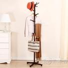 簡易衣帽架落地掛衣架臥室衣架客廳簡約現代衣服架創意掛包架WD 小時光生活館