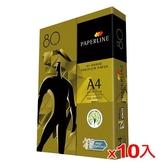 10件超值組金牌 A4多功能影印紙80磅500張【愛買】
