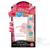 COSMO 美人心機 美體柔嫩乳暈霜 30g
