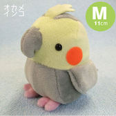 Hamee 日本 Mini Bird 球球鳥絨毛玩偶系列 掌上型玩偶 絨毛娃娃 (玄鳳鸚鵡/灰奇) 390-901827