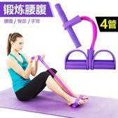 新仰臥起坐拉力器健身器材家用運動減肚子瘦腰腳蹬拉力繩收腹【八折虧本促銷沖銷量】