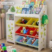 聖誕狂歡購兒童玩具收納架超大容量收納整理置物架多層