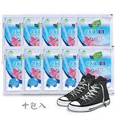 韓國 Green Course 洗鞋粉 便利洗鞋(十包入)【櫻桃飾品】  【24917】