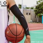 護腕蜂窩防滑加長護肘透氣籃球運動護臂男籃球裝備