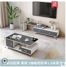 櫃茶幾組合套裝客廳玻璃伸縮臥室簡易機櫃現代簡約小戶型 星河光年DF