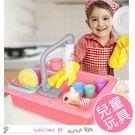 兒童早教過家家廚房洗碗台玩具...