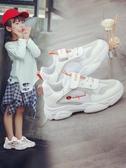 女童鞋運動鞋兒童鞋中大童男童鞋子網紅小白老爹鞋  安妮塔小舖
