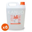【生發】清菌酒精75% 乙類成藥 4公升/桶 x6桶