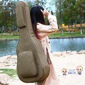 吉他包 加厚吉他包雙肩琴包39寸40寸41寸防水防震民謠吉他琴包T 多色
