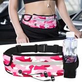 運動腰包多功能腰帶防水跑步防盜隱形貼身手機休閒小腰包男女戶外