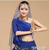 肚皮舞衣洋裝  印度舞蹈服裝印度舞演出練習表演長袖新款肚皮舞斜肩長袖上衣  傾城小鋪