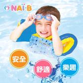 【韓國-Winnie Connie】奈比漂浮兒童夾克 (2色可選)
