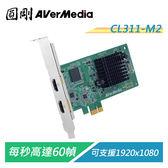 【Sound Amzing】圓剛 CL311-M2 SDK 1080 60P高畫質擷取卡【客訂品】