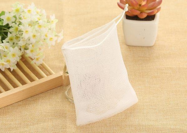 【起泡網】香皂打泡網袋 手工皂紗袋 肥皂可吊掛起泡袋 紗網袋