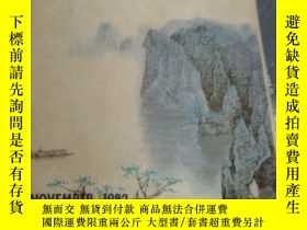 二手書博民逛書店CHINESE罕見LITERATURE 1982Y202881