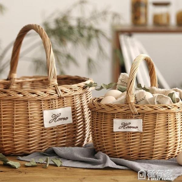 手工柳編編織戶外野餐籃手提購物籃水果籃子竹編竹籃收納筐小籃子 ATF 極有家