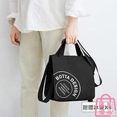 便當袋 便當包手提飯盒袋保溫袋牛津布手拎鋁箔加厚帶飯餐包【匯美優品】