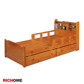 【RICHOME】S012-SB-TK40B 《奇哥雙抽單人床組》專人到府安裝 *配送一般地區.樓層費另計