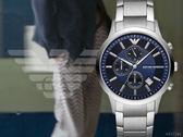 【時間道】EMPORIO ARMANI亞曼尼 時尚紳士三眼計時腕錶/藍面鋼帶(AR11164)免運費