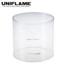 丹大戶外【UNIFLAME】瓦斯燈燈罩 全透明 U621127