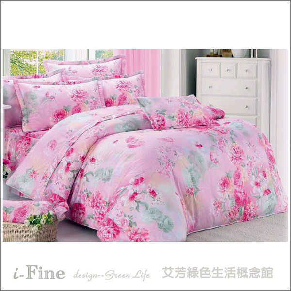 【i-Fine艾芳】頂級60支精梳棉 單人舖棉兩用被套 台灣精製 ~花開富貴~