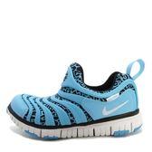 Nike Dynamo Free TD [834365-402] 中童鞋 慢跑 運動 休閒 舒適 透氣 藍 黑