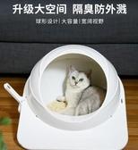 太空艙貓砂盆大號全封閉式貓沙盆除臭防外濺貓屎盆貓廁所貓咪用品  免運快速出貨