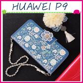HUAWEI P9 5.2吋 淑女風皮套 茉莉花保護殼 側翻手機殼 可插卡保護套 小花磁扣手機套 吊飾孔