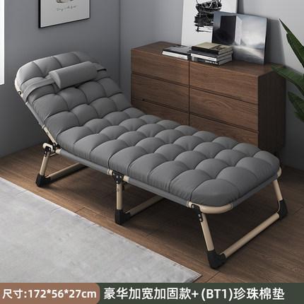 折疊床單人辦公室午睡神器簡易午休床加固便攜家用老人陪護行軍床躺椅加厚沙發床