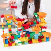 兼容百變男孩子女孩3-6周歲2兒童軌道滾珠大顆粒滑道積木玩具  百搭潮品