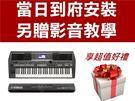 【山葉電子琴】YAMAHA PSR-S670  【一年保固/贈琴袋等多樣配件/S-670】【另贈好禮】