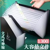 文件夾收納盒多層透明插頁小學生用資料卷子收納冊分類袋裝放的書夾子試卷夾 NMS名購居家