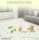 泡沫地墊拼圖客廳鋪地板墊兒童臥室卡通拼接爬行墊家用榻榻米 QG13383『優童屋』
