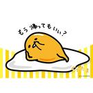 【日本進口拼圖】BVM108-176 三麗鷗 Beverly 蛋黃哥 要回家了嗎 (108片)