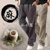【618好康又一發】亞麻褲男薄款運動褲寬鬆直筒棉麻褲