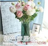 仿真花牡丹玫瑰花束客廳餐桌茶幾落地塑料裝飾假花插花藝擺設擺件 初色家居館