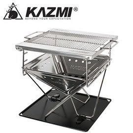 丹大戶外【KAZMI】豪華版焚火台(烤肉架)-M 戶外活動/BBQ烤肉/料理/生火