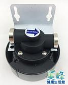 白鐵吊片QL2卡式濾頭蓋,適用3M部分淨水濾心適用愛惠浦濾心,同原廠頭蓋功能只賣200