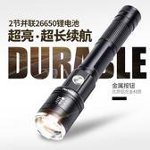 手電筒多功能遠射超亮特種兵氙氣防水燈打獵可充電 sxx671 【大尺碼女王】