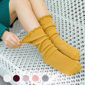 滾邊羅紋中筒直板襪 童襪 純色 素色襪 中筒襪