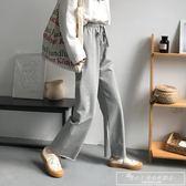 女褲春春2019新款韓版褲子女百搭寬鬆休閒褲墜感高腰闊腿褲運動褲『韓女王』