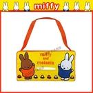 【愛車族】miffy 米菲兔比帆布質地面紙盒套 (薄型)