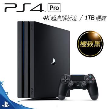 PS4 Pro 主機 不綁片 6月出貨