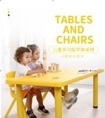 寫字桌椅套裝幼兒園游戲玩具小桌子塑料寶寶家用吃飯學習書桌 YXS新年禮物