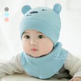 立體熊耳朵嬰兒帽+口水巾2件組 帽子 童帽 睡眠帽 保暖帽 圍兜