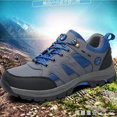 戶外登山情侶休閒鞋防滑耐磨徒步運動鞋男女款 瑪麗蓮安