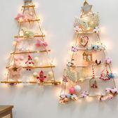 北歐木質壁掛裝飾聖誕樹 星星原木色自由搭配聖誕樹   傑克型男